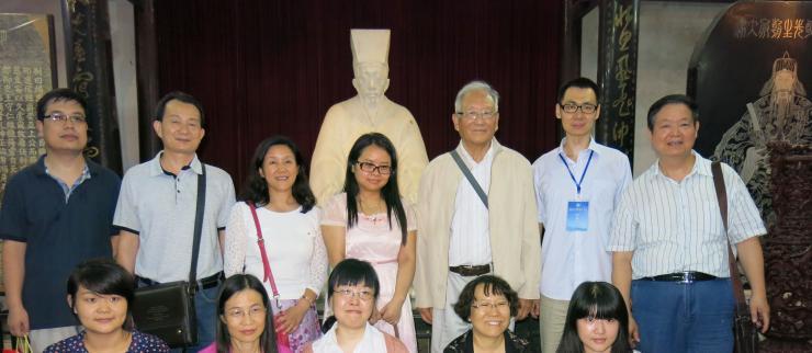 贵阳第二届中国符号学论坛掠影